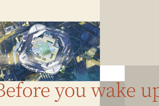 『Before you wake up』trailer