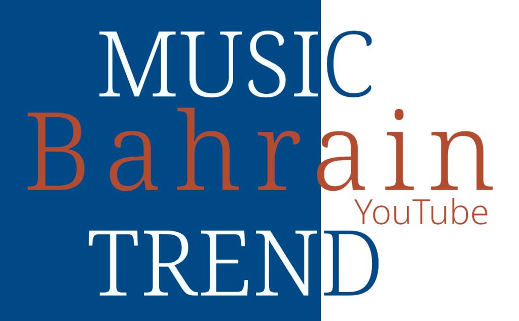 BH Bahrain Music Trend