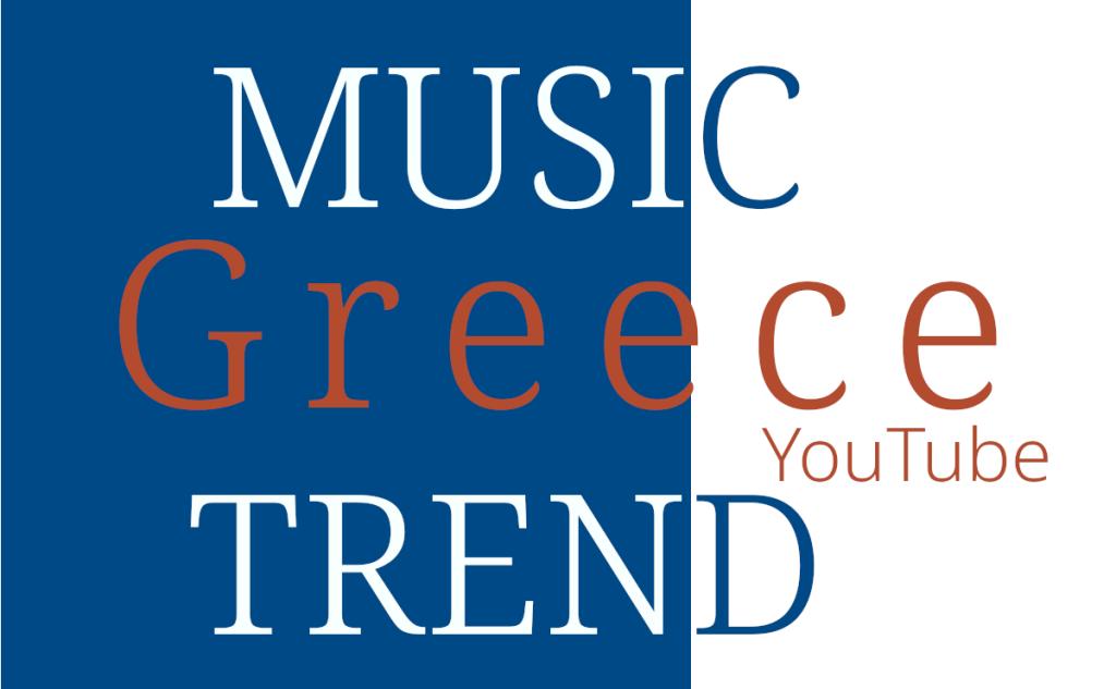 Greece Music Trend