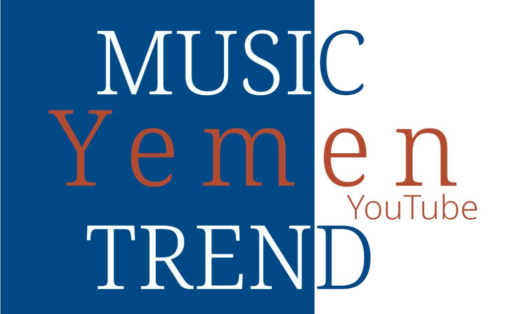 YE Yemen Music Trend