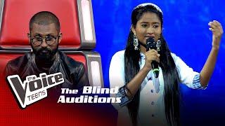 Tharindi Mekala | Dasabaladari (දසබලධාරී) | Blind Auditions | The Voice Teens Sri Lanka