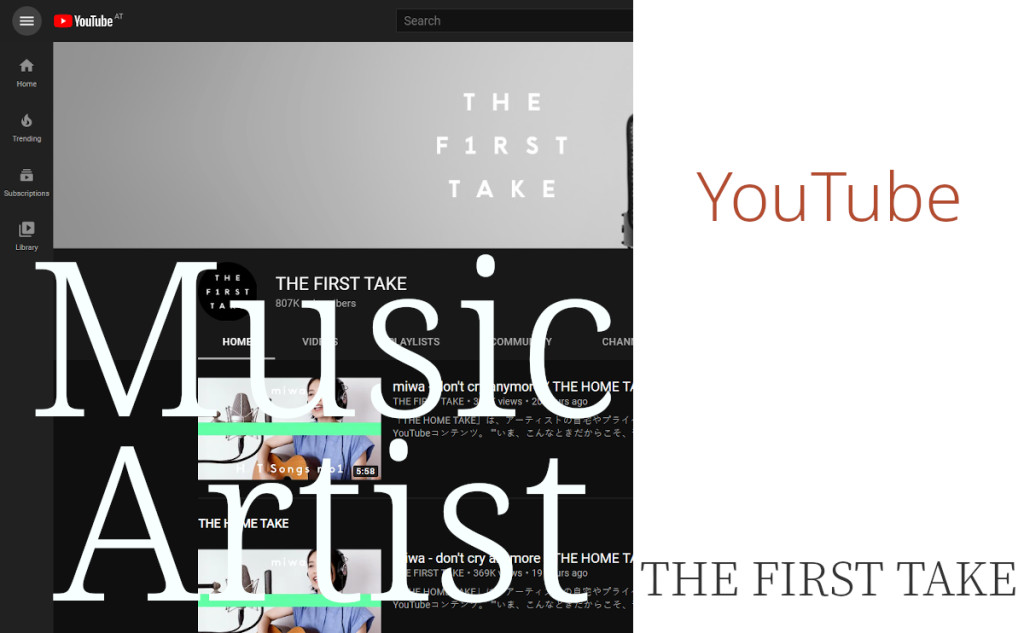 listen music THE FIRST TAKE
