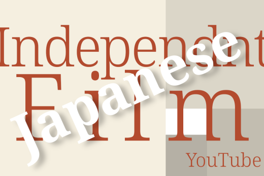 Independent Japanese Film